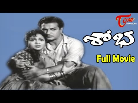 Sobha Full Length Telugu Movie|| NTR || Anjali Devi