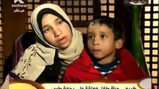 برنامج صبايا زنا المحارم 2012