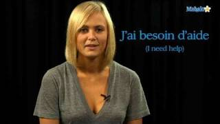 """How to Say """"I Need Help"""" in French"""