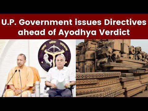 uttar-pradesh-government-issues-directives-ahead-of-ayodhya-verdict-|-newsx