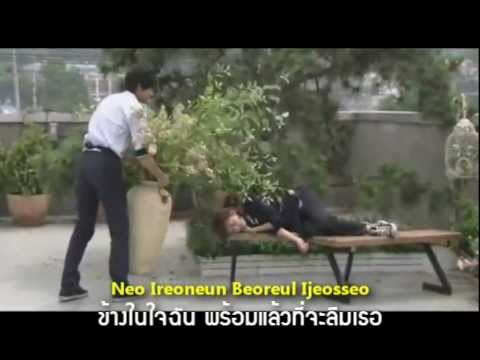 [Thaisub] Love is Punishment - Brilliant Legacy