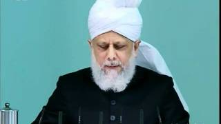 (Indonesian) Tribute to Syed Dawood Muzaffer Shah sahib (11 March 2011)