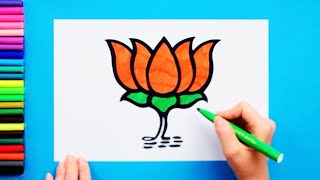 How to draw BJP lotus/kamal symbol (India Political Parties)