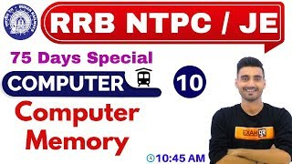 Class -10 || RRB NTPC 75 Days Special  /JE || COMPUTER || by VIVEK Sir