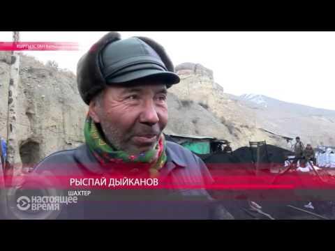 Как организована нелегальная добыча угля в Кыргызстане