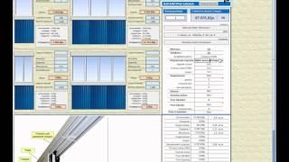 Расчет балконного остекления(WinFastReports - это настроенная книга Excel для расчета стоимости остекления балконов и лоджий. Так же позволяет..., 2013-02-10T15:32:24.000Z)
