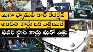 Mega Family Car Collections || Chiranjeevi || Pawan Kalyan || Ramcharan