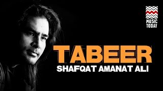 Tabeer   Audio Jukebox   Sufi   Vocal   Shafqat Amanat Ali