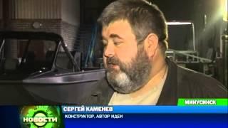 Катера из Минусинска на водомётных движетелях