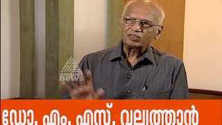 Interview With M. S. Valiathan | PaadaMudra 29/11/15