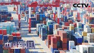 [中国新闻] 经合组织发布2019年世界经济展望报告 | CCTV中文国际