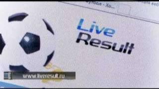 (56) Онлайн футбол