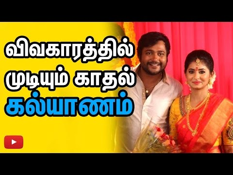 Bobby Simha - Reshmi Menon  Divorce reason - Love Marriage Fails | Cine Flick
