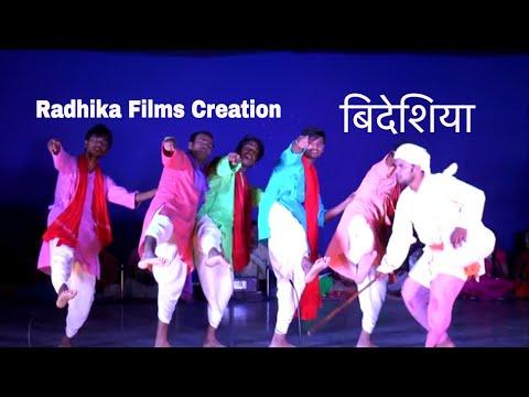 Bhikhari Thakur Bideshiya // natak bideshiya part 3