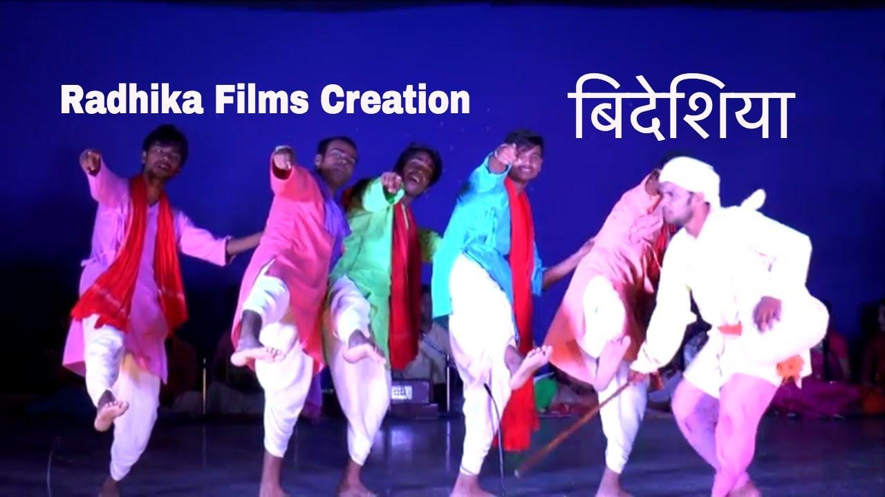 Bhikhari Thakur Bideshiya Natak Bideshiya Part 3 Youtube