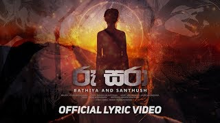 Roo Sara - Official Lyric Video | Bathiya N Santhush