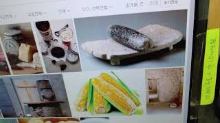 106.K-food, 한식 세계화는 '맷돌'과 함께 시…