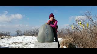 부산 알피니스트 산악회 (경북 울진 백암산)