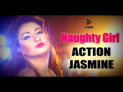 Naughty Girl | Video Song | Action Jasmine | Bengali Movie | Bobby | 2015