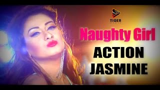 Naughty Girl | Video Song | Action Jasmine | Bengali Movie | Bobby | 2015