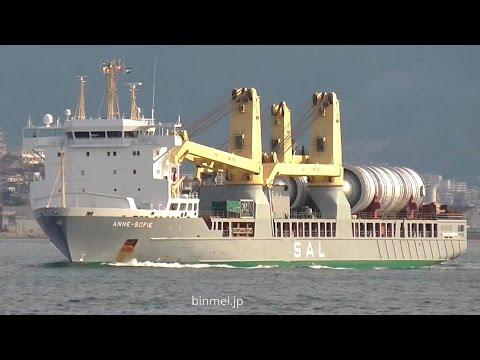 ANNE-SOFIE - SAL HEAVY LIFT heavy lift ship