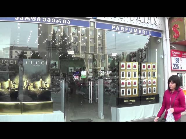 ICI PARIS ( perfumery ) / ??? ???? ( ??????????? ) [ 50 Vazha Pshavela, Tbilisi, Georgia ]