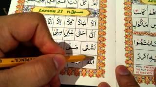 Ahsanul Qawaa'id Lesson 21