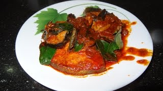 How to make Vatticha Meen Curry /Spicy Fish Curry ?