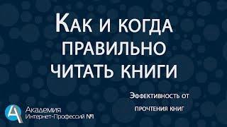 видео Востребованная литература Сказка