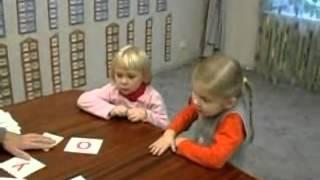 Обучение детей чтению. Методика С. Полякова. Видеофрагмент 3