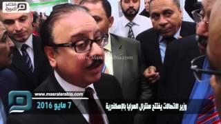 بالفيديو| وزير الاتصالات يوجه برفع كفاءة مكاتب البريد بالإسكندرية