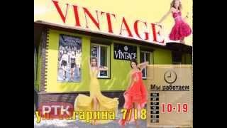 Реклама магазина стильной женской одежды VINTAGE(Тип фоторяд. Стоимость ролика подобного типа 500 руб./cек. С озвучкой и/или музыкой + от 500 руб. + стоимость озвуч..., 2015-11-17T14:45:49.000Z)