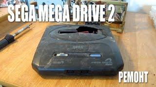 Ремонт Sega Mega Drive 2 - Непонятный результат