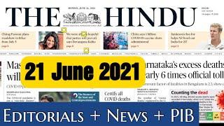 21 June 2021 Daily The Hindu Newspaper Analysis | The Hindu Editorials