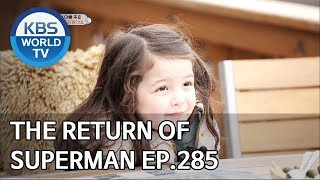 The Return of Superman   슈퍼맨이 돌아왔다 Ep.285 : The Sound of the Approaching Summer[ENG/IND/2019.07.14]