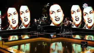 اغنية حيرانة لية بصوت كارول سماحة CAROLE SAMAHA
