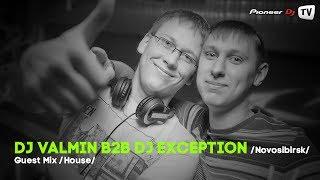 DJ ValMin (Nsk) b2b DJ Exception (Nsk) (House) ► Guest Mix @ Pioneer DJ TV