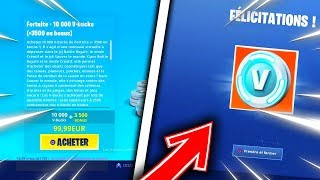 WHAT YOU WANT TO HAVE V-BUCKS ON FORTNITE?? (I explain all in this video)