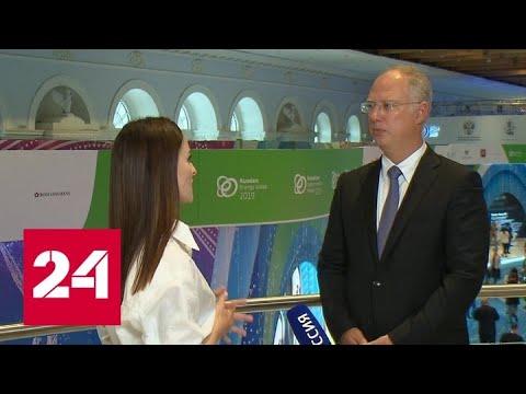 Кирилл Дмитриев: в существующем мире очень важно построение альянсов - Россия 24