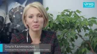 Что делать, если на сайте есть посетители, но нет заказов рассказывает Ольга Калиновская(Почему посетители уходят, ничего не заказывая? Как увеличить отдачу от интернет-магазина? Об удобных и друж..., 2014-09-09T11:51:51.000Z)