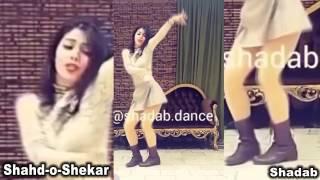 Shadab Dance اهنگ وابستگی از محسن یگانه همراه با رقص شاداب