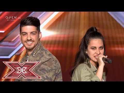 «Δικό μου» τραγουδούν οι «Just» | Auditions | X Factor Greece 2019