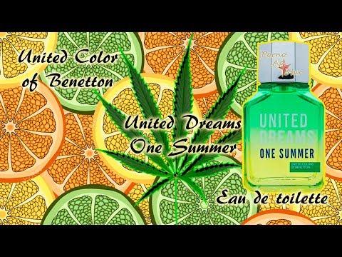 UNITED DREAMS ONE SUMMER - CAÑAMO PARA LOS NIÑOS BIEN