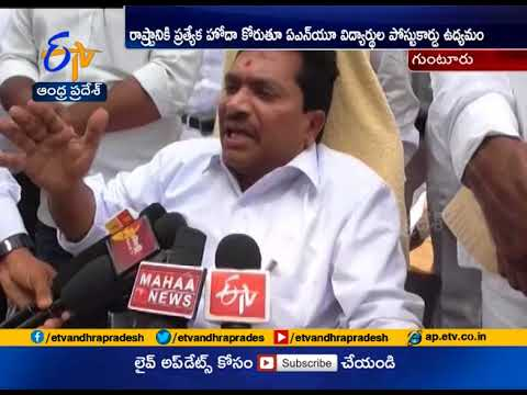 Post Card Movement Seeking Special Status to AP | Organized by ANU Students