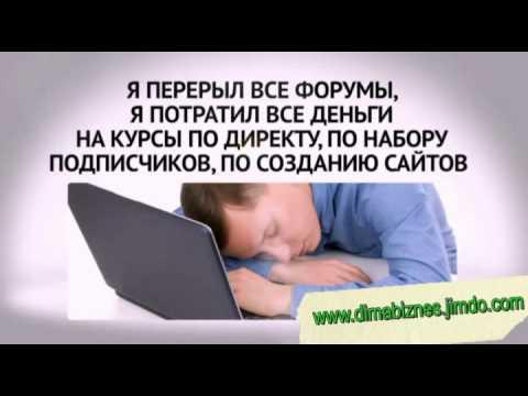Работа в интернете ! и возможность заработать в интернете !!! Как ???.