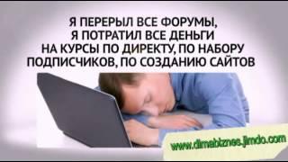 Коньшин Сергей и Елена Кондрашова: Работа в Интернете есть и ее много