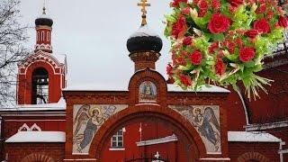 Воскресная школа Успенского храма г  Красногорска