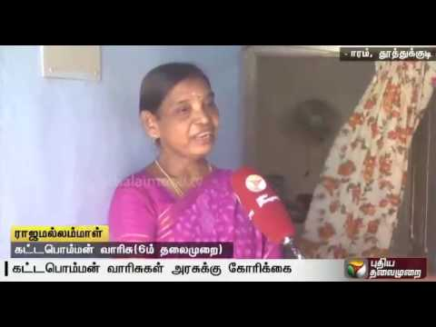 Veerapandiya Kattabomman's family still at Misery