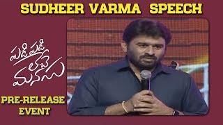 Director Sudheer Varma Speech @ Padi Padi Leche Manasu Pre Release Event | Sharwa | Sai Pallavi