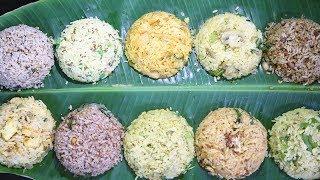10 வகை சாதம்   புதிய சுவையில்    Lunch Box Ideas   Lunch Varieties in Tamil